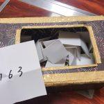 30周年記念信濃屋カルトクイズ      3,000円分食事券当選番号発表